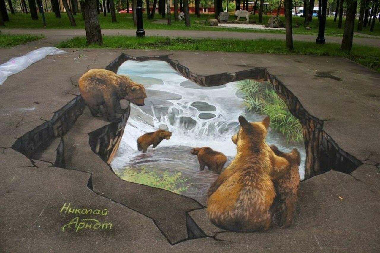 Wilderness in the city. Hyperrealistic #streetart Find more amazing pieces: http://bit.ly/1vdOKRl #3D #graffiti https://t.co/s4gPVPykjY