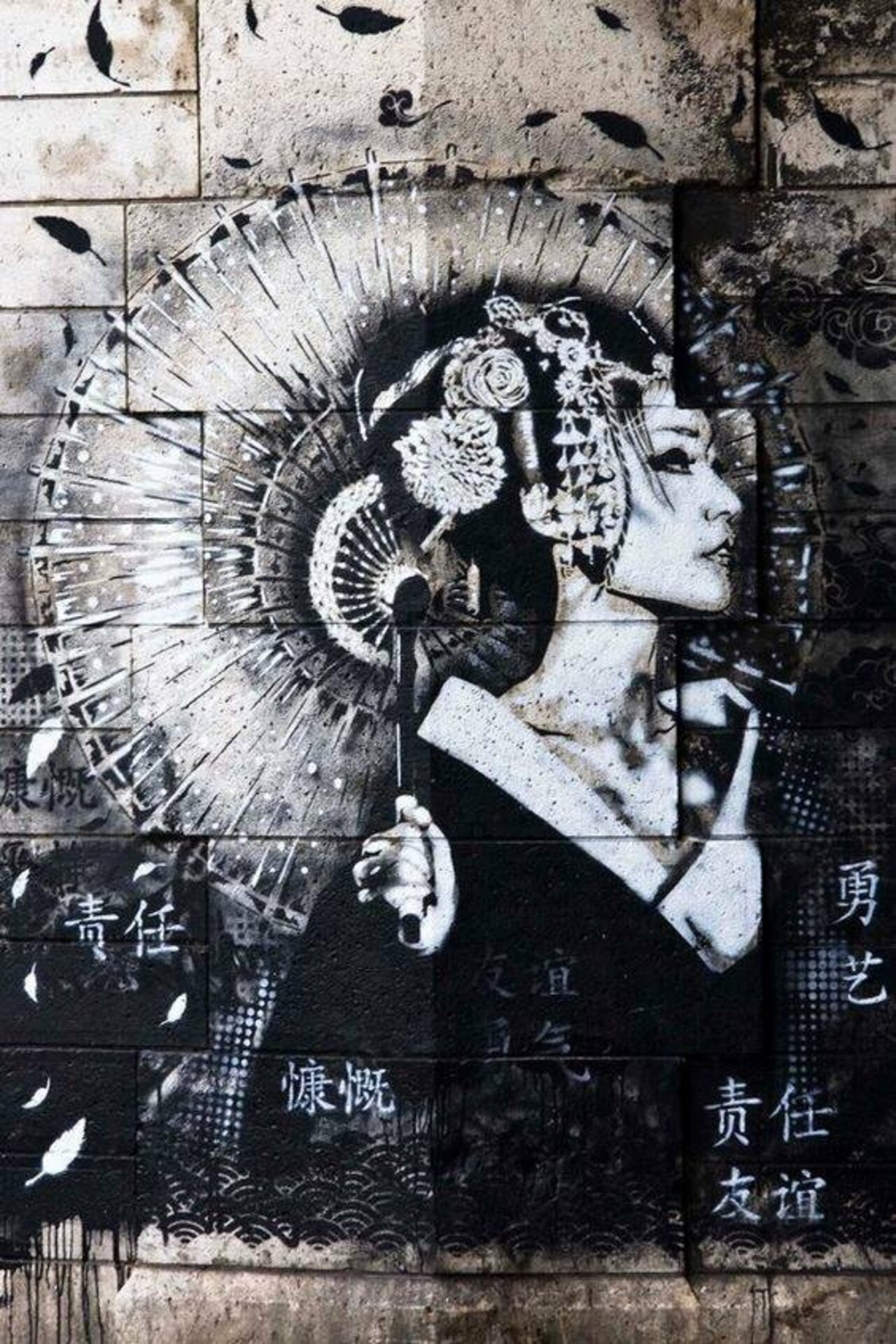 Elegant #Geisha – #Creative & #Beauty #StreetArt  – Be ▲rtist – Be ▲rt Magazine http://crwd.fr/2mfEy9c https://t.co/TdOscr6JHe